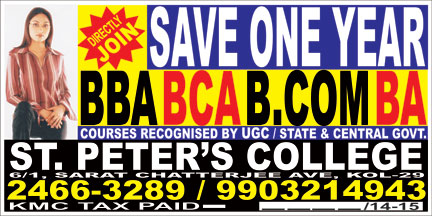 Save one year... directly join bba/bca/bcom/ba