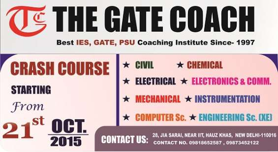 Gate 2016 crash course for ece engineering