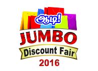 Aadi jumbo discount fair 2016