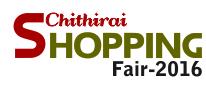 Chitthirai shopping festival 2016