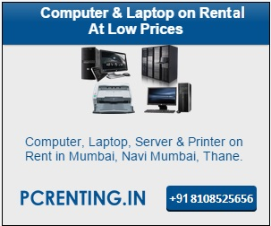 Computer rental at low price in thane 8108525656