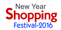 New year shopping festival 2016