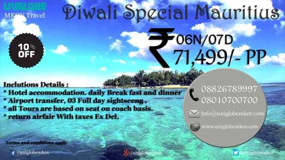 Diwali special mauritius