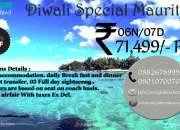 Mauritius package (06Nights/07Days) Uniglobe MKOV Noida