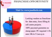 Offlinedataentry health insurance project for 5…