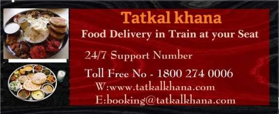 Tatkalkhana.com