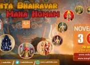 Ashta Bhairava Maha Homam on Kalashtami Day
