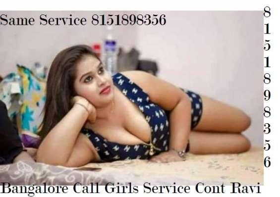 Hi-class-vip--call-girls-in-bangalore- btm layout