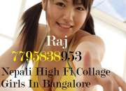 Hifi Call girls in Bangalore Call Raj 7795838953 Koramangala Hsr layout