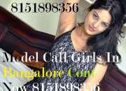 Call Girls in Indranagar– 08151898356 bangalore