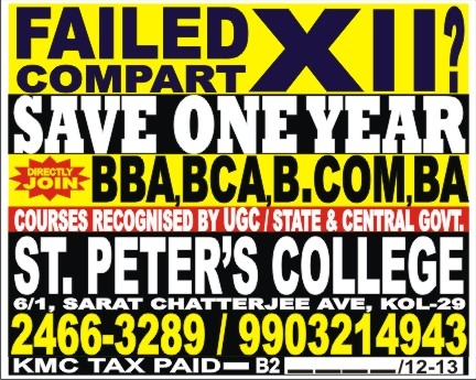 Save one year.. directly join graduation...