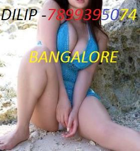 Dilip-7899395074