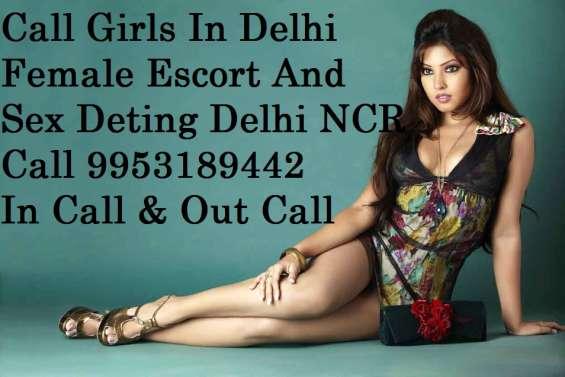 cheap sex deting romance escort in munirka delhi ncr