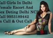 9953189442 CHEAP SEX DETING ROMANCE ESCORT IN MUNIRKA DELHI NCR