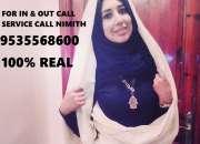 Hebbal call girls in bangalore 9535568600 nimith