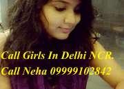 High Profile Models Call Girls In Delhi NCR Calling For Neha Now 9999102842 Offer Hot Girl
