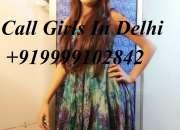 Call Girls In Delhi Sex Service In Delhi Escort Service Delhi Body Massage Parlour In Delh