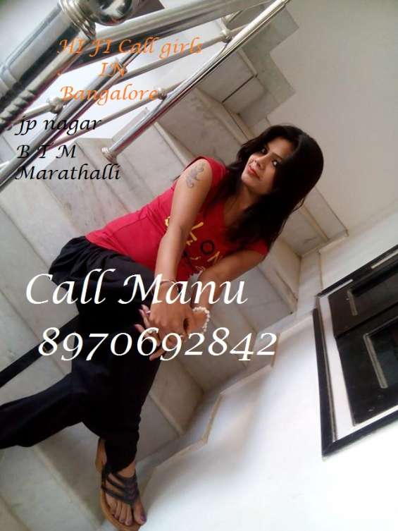 High model call girls in bangalore manu in indranagar jp nagar btm marathalli
