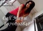 High Model Call girls In bangalore Manu 8970692842in indranagar jp nagar btm Marathalli