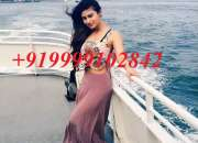 Our Delhi Call Girl Service 9999102842offers grown-up chaperones and gathering young girls