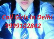 High Profile Female Escorts Delhi 9999102842 Call Girls In Delhi