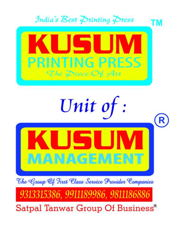 Kusum printing press in gurgaon other services 1340646 kusum printing press special offer 1000 multicolor laminated visiting cards just only 299 all printing solution bill book challan book reheart Gallery