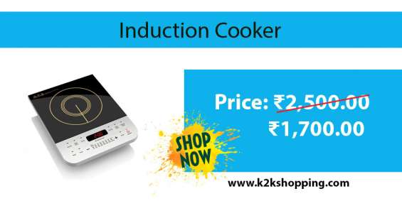 Induction cookerfor sales only