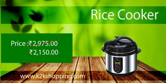 Rice cooker for sales only