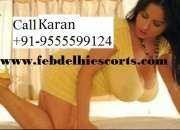 Independent Escorts Gurgaon 9555599124 Female Escort India