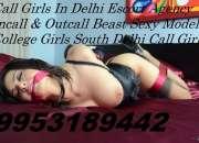 9953189442__Sexy South Delhi Call Girls Service Short 2000 Night 6000