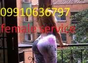 XXX DELHI SEX SERVICE GIRLS IN DELHI CALL MR RAJAN