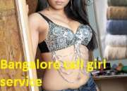 Enjoy Monsoon Shower Sexual Massage with high profile escorts in Bangalore