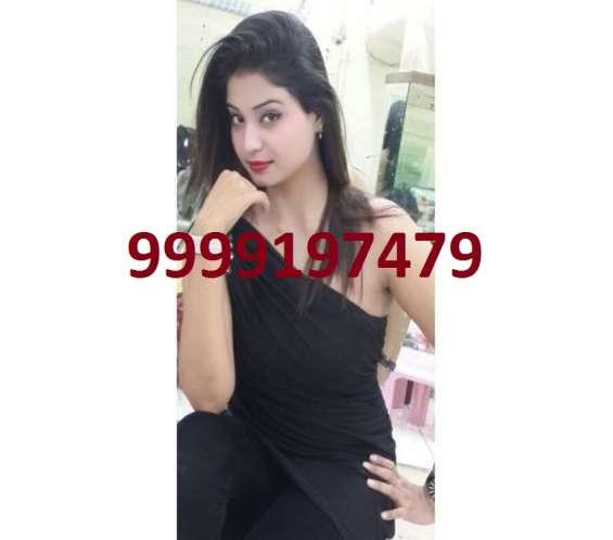 08800713752 call me