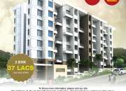2 BHK Affordable homes at Ambegaon (kh.)  Pune