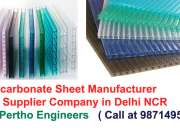 Polycarbonate sheets manufacturer company in Delhi NCR- Pertho Engineers