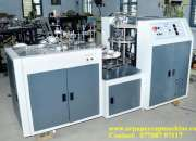 Paper cup making machine manufacturer - ar industry