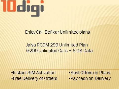 Rcom jalsa new 299 prepaid plan features