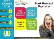 Car Rental in Madurai by Bharat Taxi