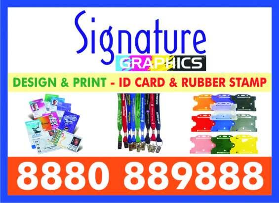 Price plastic id card | membership card | signature graphics | wholesale