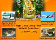 Chenni shirdi tour package