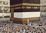 Looking for cheapest umrah packages online
