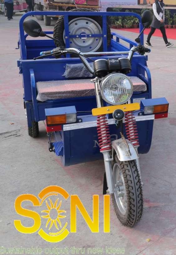 Non polluting rickshaw