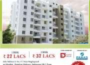 1 BHK NATP Sanction Flats For Sale in Ambegaon Khurd