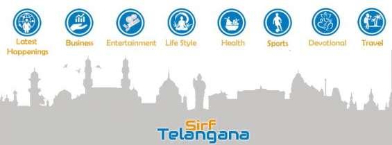 Telangana districts news