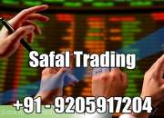 Free online mcx trading tips, gold trading tips call @ +91-9205917204