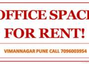 05 workstation ready to move center available for rent only 45000/- rs. in pune vimanngar