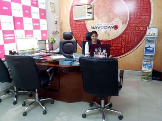 Graphic designing classes in navodaya institute