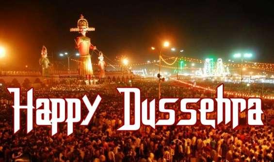 Dussehra 2017 wishes