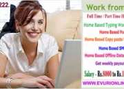 International Company Seeks Home Workers