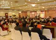 Meetings seminars corporate event planners